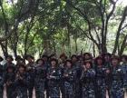 正义联盟真人cs野战集团