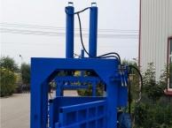 咸宁废铁丝液压打包机 废铝丝液压打包机生产厂家