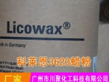 德国进口 科莱恩3620蜡粉 油墨颜料专用蜡粉 聚乙烯蜡
