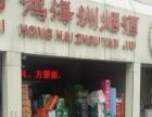 商务港推荐--滨海新区农贸批发市场 烟酒批发部急