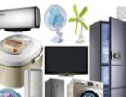 高价二手回收家电 空调、电器设备,空调、酒店设备等
