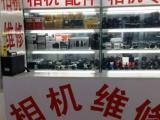 北京佳能尼康索尼相机摄像机单反镜头主板维修中心