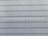 供应功能性面料 导电丝涤纶面料-全涤防静电珠地布