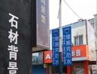 维施克防水加盟 广西地区招商 投资金额 1-5万元