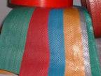 厂家供应新款编织带 高品质塑料编织带