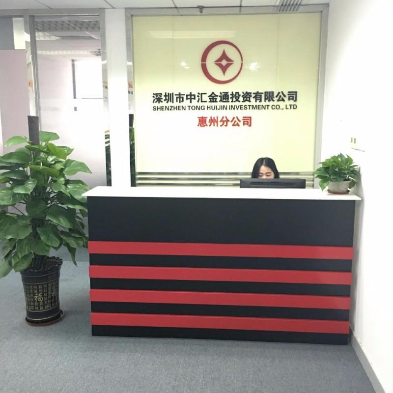 股票配资在惠州为什么那么收欢迎