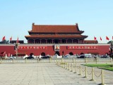 北京崇文北京包車游