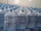 九川水业生活配送桶装水专业配送 价格优惠 品质保证