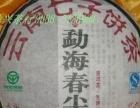 云南普洱茶七子饼一品堂2012年勐海春尖普洱茶