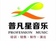 重庆观音桥学吉他 钢琴 架子鼓等培训班