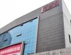 高山街 潇湘电影院旁、转角门面 其他 160平米