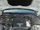 奔驰 C级 2015款 C200L 2.0T 自动运动型