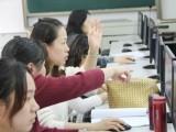 上海辦公文秘培訓機構 升級課程體系力助實現高薪之路