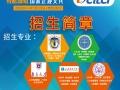 南京大学自考本科 通过高 一年半拿证