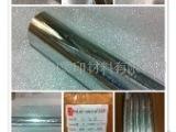 通用过塑型 金麦田KGF620银色烫金纸 全国一级烫印材料供应商
