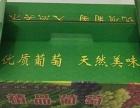 璧山巨峰葡萄(绿色种植)2015年已售罄