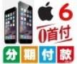 上海手机分期需要具备什么条件具体地址在哪里