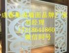 南京集成墙面环保生态集成墙饰定制