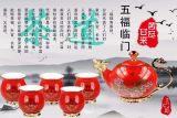 陶瓷工艺品 陶瓷茶具