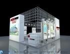 福州会展广告公司 展厅设计 展台设计 展柜设计