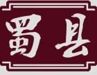 六婆马路边串串火锅底料供应商