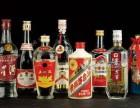 新泰回收飞天茅台酒高价回收老酒在线咨询上门回收