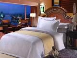 批发定做酒店宾馆客房床上用品客房用品批发定做