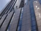 海沧洗外墙 外墙粉刷-首选厦门市好邦手清洁公司