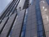 海沧洗外墙 外墙粉刷-厦门市好邦手清洁公司