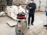 保洁用电瓶推吸吸尘器仓库地面用