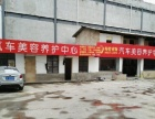 通海黄金850㎡土地/空地/厂房出租