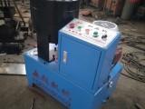 大压力液压架管缩管机,架子管接头扣压机