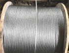 供应高强度304不锈钢丝绳