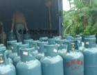 惠州城市燃气