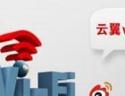 桂林智能WiFi 广告路由 酒店商用路由器覆盖方案
