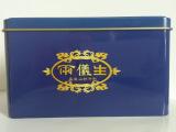 焦作加工方型保健品包装盒 白铁盒黑豆山药冲剂郑州厂家定做