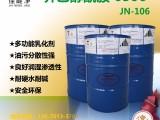 低价出进口除蜡表面活性剂 环保强力除蜡水原材料异乙醇酰胺