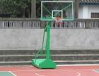 宁夏篮球架厂家直销 各种款式篮球架销售 中间无差价