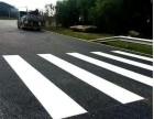 天津地下停车场车位划线工程停车场规划设计施工交通设施批发
