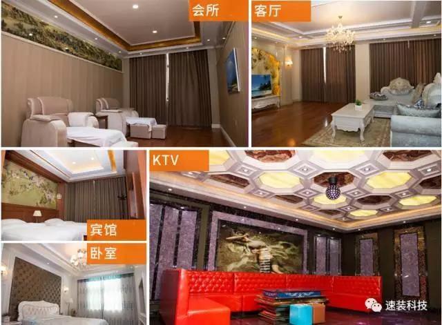 新疆乌鲁木齐速装集成墙板厂家 集成墙饰板/电话/厂家/地址