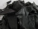 pvc鞋底料,pvc粉碎料