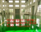 环氧地坪施工环氧硬化地坪耐高温防火地坪球场弹性地坪