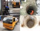 中山石岐专业电路维修  清理管道