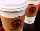 苏州太平洋咖啡加盟费