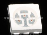 led5050灯珠 橙光 led贴片灯珠