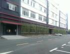 横岗地铁站附近新出一楼2550平米厂房出租