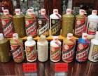 鞍山回收88年茅台酒多少钱一瓶 铁东区回收整箱国宴茅台酒