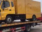南宁安达24小时 道路救援 换胎 补胎 搭电 送油 拖车 快
