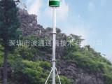 基站美化天线  TD-FA电调一体化集束型天线