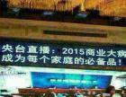 中国平安有限公司
